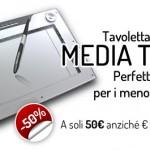 290861 - media tablet