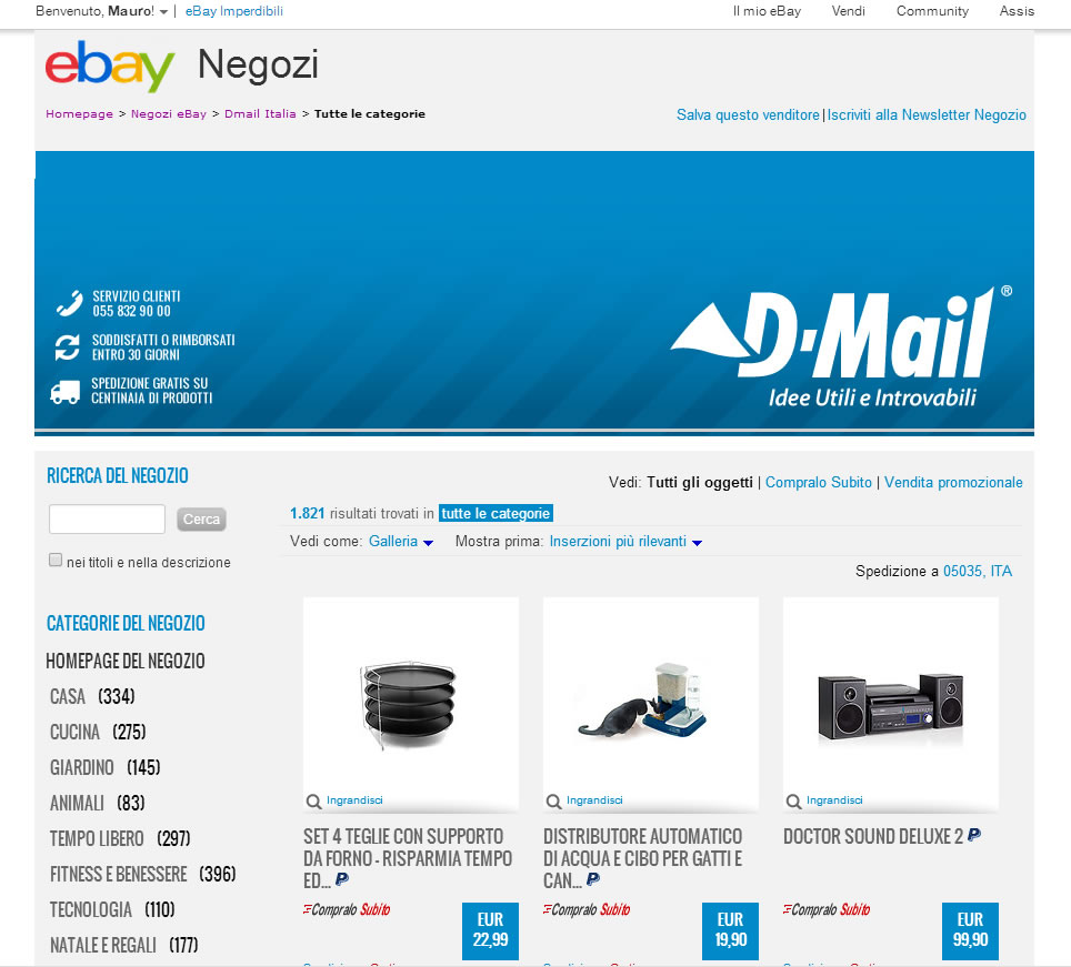 ebay-dmail